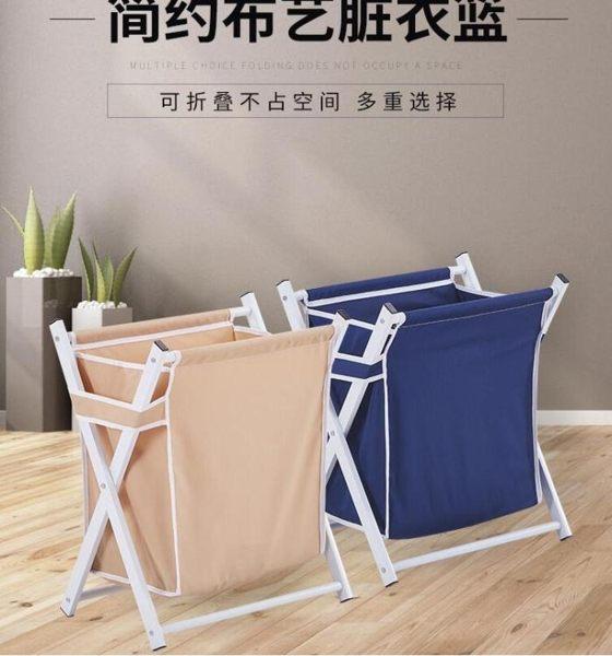 臟衣籃臟衣婁布藝洗衣籃大號家用折疊放衣服的收納筐玩具收納箱