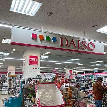 ダイソー ヨシヅヤ太平通り店のundefinedに実際訪問訪問したユーザーunknownさんが新しく投稿した新着口コミの写真