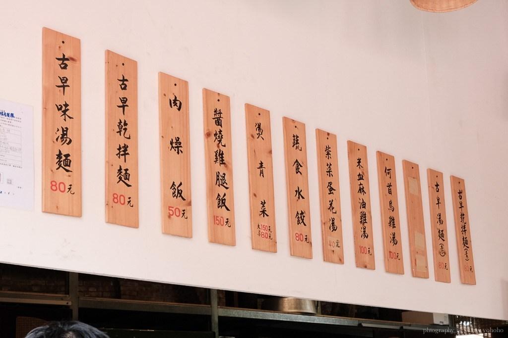 白河萬里長城, 萬里長城票價, 台南景點, 白河景點, 白河萬里長城門票, 台灣萬里長城文化主題館, 中國服裝. 中影文化城