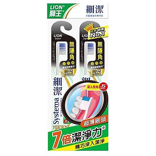 ★潔淨智齒死角,7倍潔淨力★更深入約5mm★日本研發專利細毛,呵護牙齦