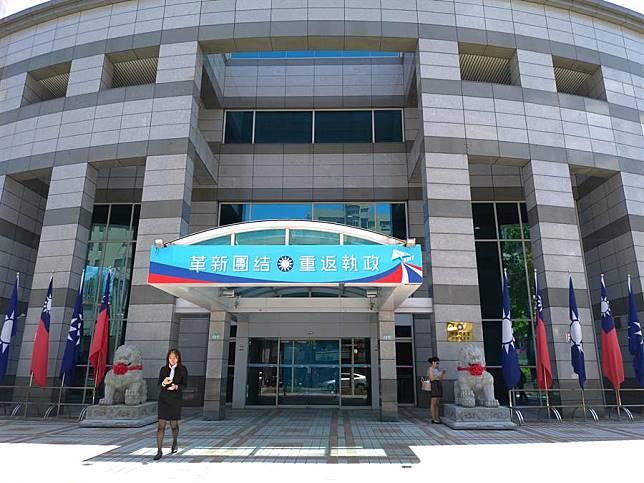 台灣外交困局;國民黨批蔡政府並譴責大陸