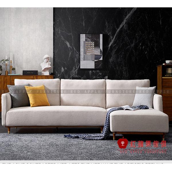 [紅蘋果傢俱]MG3200 金絲檀木(胡桃木)系列 布藝沙發 L型沙發椅 腳椅 北歐風 實木 簡約 輕奢風
