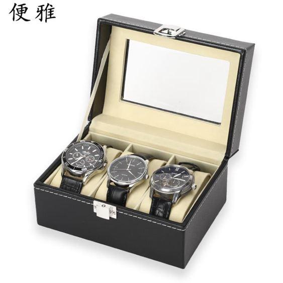 手錶收納盒 便雅皮質手錶盒收納盒腕表展示盒機械表首飾盒手錶盒子手鍊整理盒