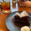 ガトーショコラ - 実際訪問したユーザーが直接撮影して投稿した木月カフェcafe+cake Balooの写真のメニュー情報