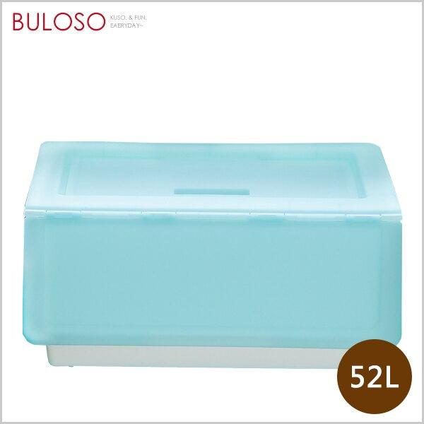《不囉唆》Simple house 直取式收納箱52L-天空藍 (不挑色/款) 桌面 衣物 食品 收納【A432102】。廚房,生活雜貨與文具用品人氣店家不囉唆的實用收納幫手、居家收納、★.桌面收納有