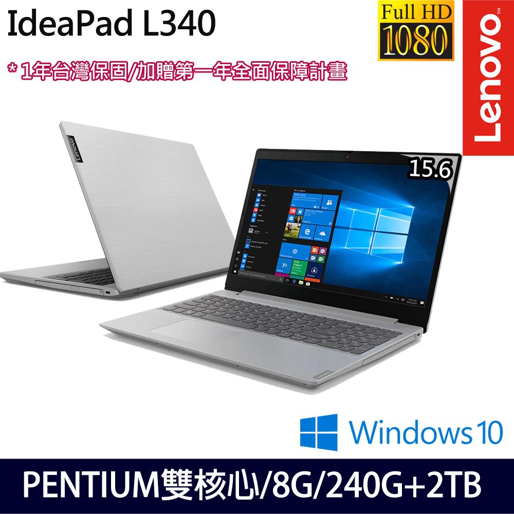 螢幕:15.6 吋 FHD TN (1920*1080) 處理器:Intel® Pentium® Gold 5405U Processor 記憶體:8G (4G+4G) DDR4 2400 硬碟:2