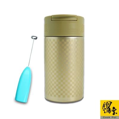 鍋寶#304不鏽鋼咖啡萃取杯(鉑金鑽)贈電動奶泡器EO-SVC0465GKCR0205B