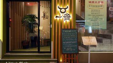 [台北] 到台北中山的一齊和牛燒肉就能享用來自岩手縣產地直送的美味日本A5和牛