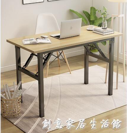 電腦桌台式簡易可摺疊桌簡約學生宿舍寫字書桌現代臥室家用小桌子
