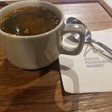 micro FOOD IDEA MARKETのundefinedに実際訪問訪問したユーザーunknownさんが新しく投稿した新着口コミの写真