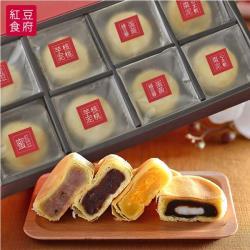 預購-[紅豆食府SH]蘇式月餅禮盒-附提袋