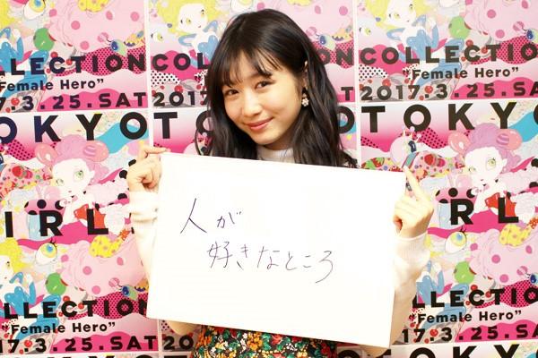 okamoto_tgc031.jpg