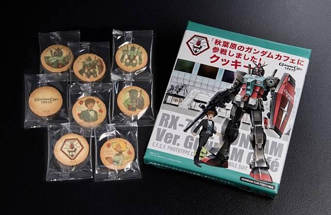 秋葉原GUNDAM Cafe參戰曲奇,每盒售972日圓。(互聯網)