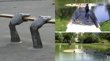 17 個最有創意的公共空間「座椅」 讓行人成為設計風情的一部分!
