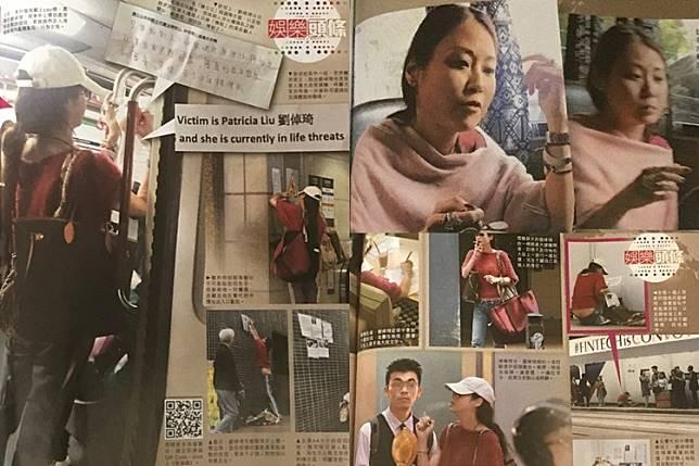 《東周刊》截圖