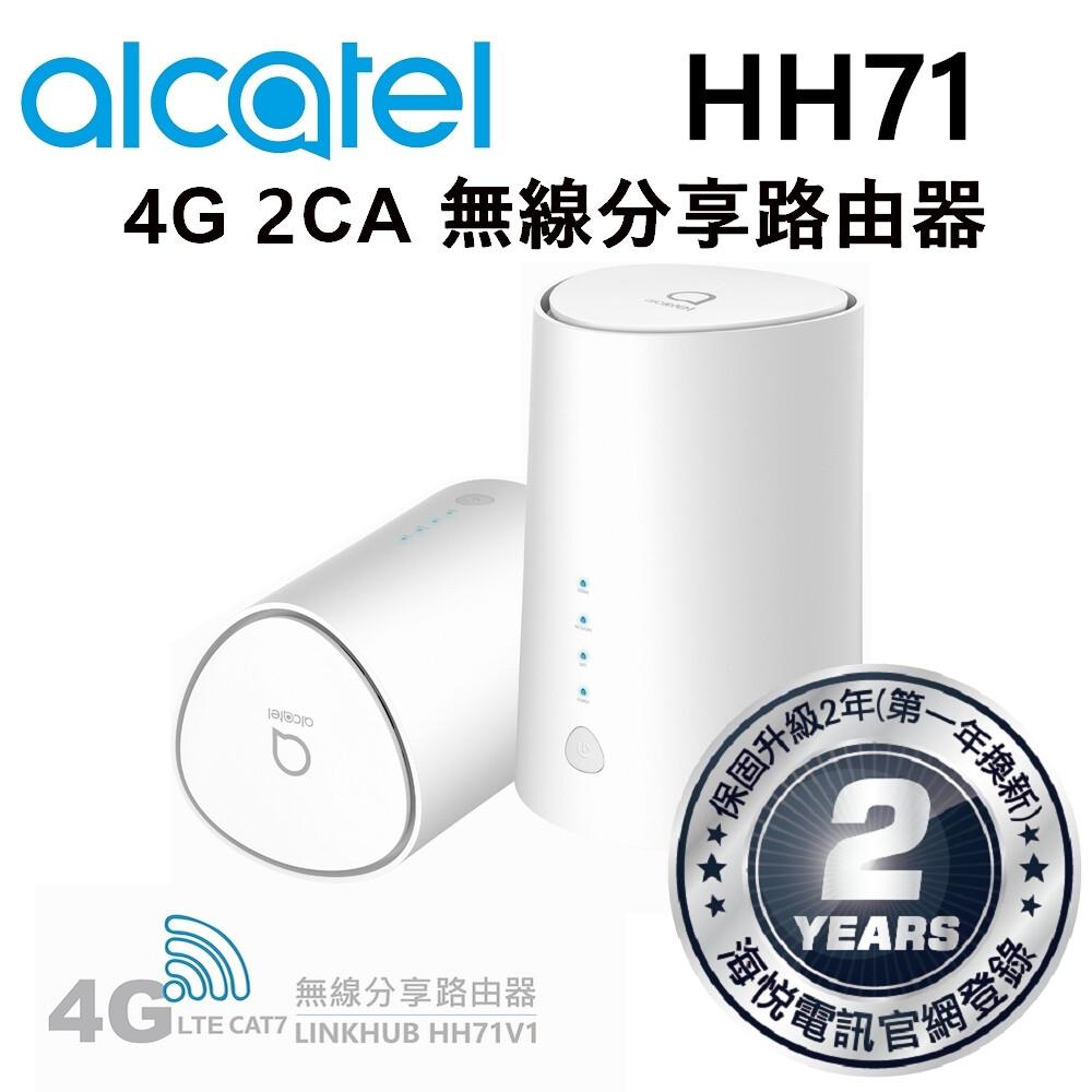 FDD LTE: B1(2100), B3(1800), B7(2600), B8(900), B20(800), B28(700), B32(1500) TDD LTE: B38(2600) 3G/