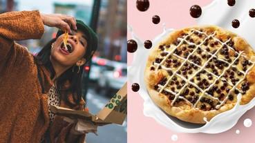 不要再玩珍珠了!《必勝客》限時開賣「QQ黑糖珍奶比薩」,每一口都能療癒心靈!