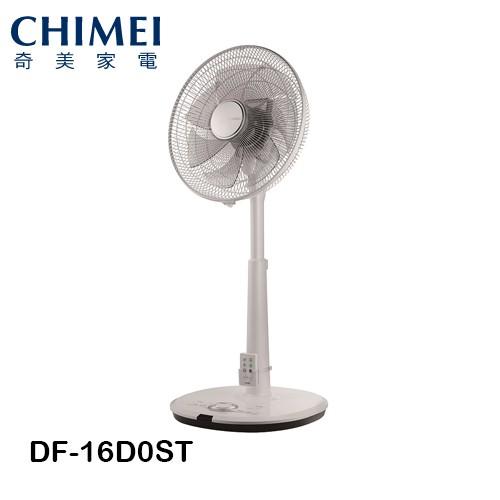 商品特色DC直流創新科技節能更省電ECO智能溫控舒適節能再進化7段預約開/關機、7段風速調整雙開分離式底座、收納好便利系列多功能遙控器腳踩大按鍵商品規格品牌CHIMEI奇美型號DF-16D0ST型式立