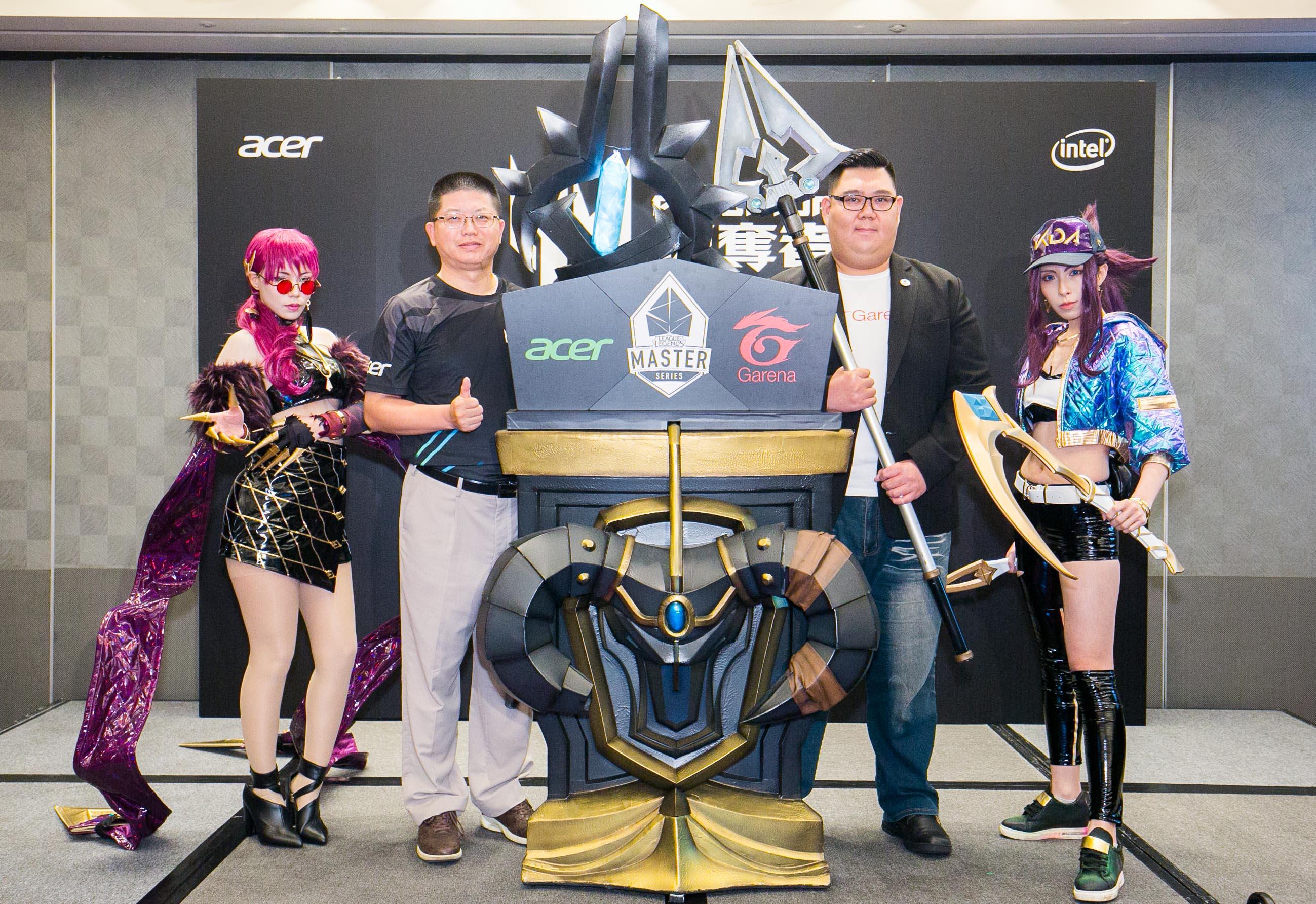 Acer 再與 Garena 合作,為《英雄聯盟》2019 LMS 聯賽官方夥伴