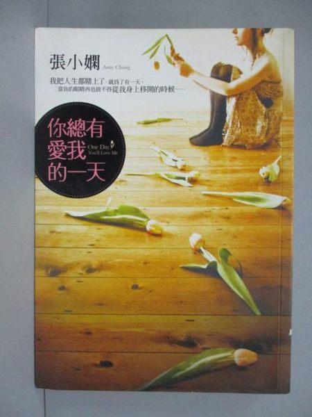 [ISBN-13碼] 9789573325543n[ISBN] 9573325543