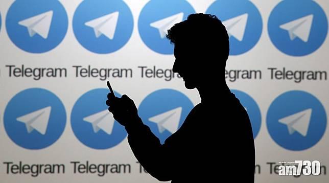 Telegram暫停披露香港用戶資料要求