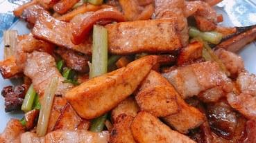 板橋 客家菜–湖口老街客家美食-江子翠站-熱炒、鹹湯圓