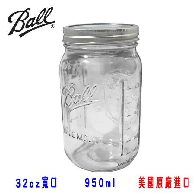 Ball 梅森罐 32oz 寬口