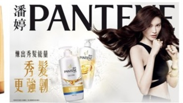 潤髮乳推薦這3款超好用!頭髮不乾燥,柔順有光澤~