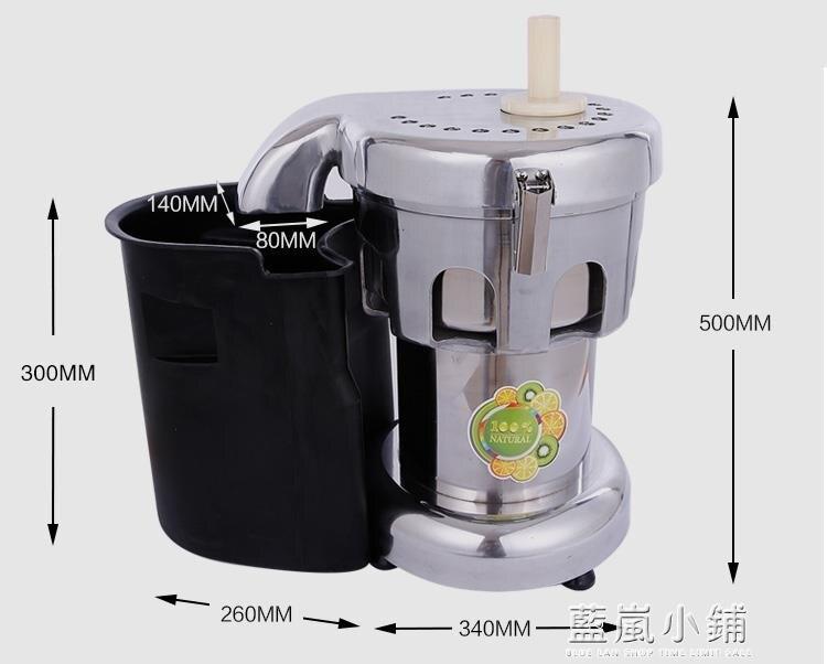 水果榨汁機商用果汁店奶茶店大型全自動不銹鋼渣汁分離QM