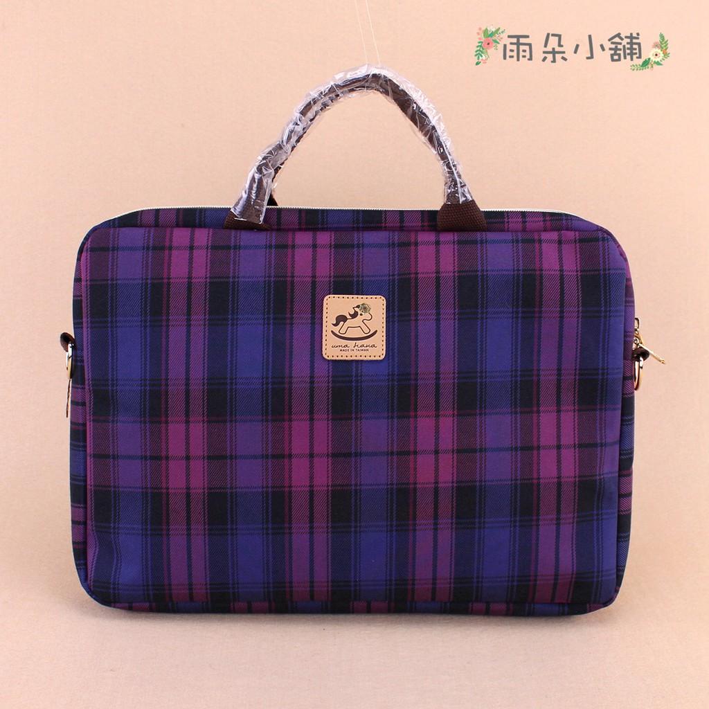 筆電包 包包 防水包 U157/001 格紋14吋筆電包/格紋紫紅01017 uma hana