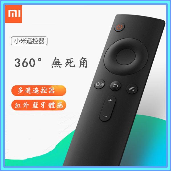 紅外版(附帶一個電池,支持小米盒子1.2.3代, 小米電視1.2代)