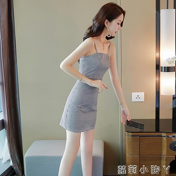 緊身連衣裙包臀性感氣質女神范衣服收腰顯瘦吊帶裙夜場女短裙子夏