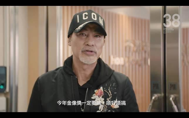 華哥做好心人,偷偷捐獎比大會。