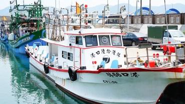 龜吼漁港 萬里蟹這裡吃,小小漁港、滿滿活海鮮,吃一桌鮮美海鮮超飽足!