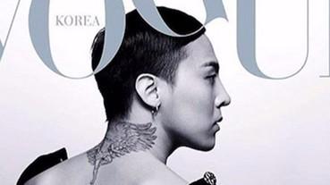 深 V 大露背!老佛爺親自操刀為 G-Dragon 拍封面照