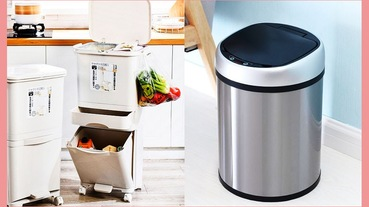日本主婦愛用、PTT網友推薦分類垃圾桶有哪些?加碼分類垃圾筒選購要點報你知!