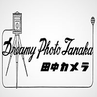 田中カメラ