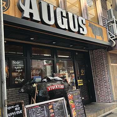 実際訪問したユーザーが直接撮影して投稿した豊津町バル・バール肉バル AUGUSの写真