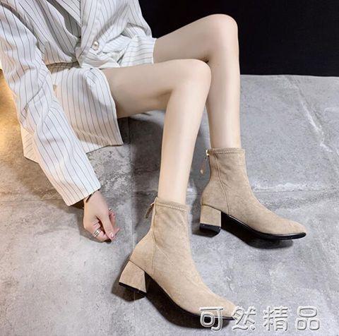 短靴女新款秋冬季馬丁靴百搭網紅靴子粗跟襪靴高跟踝靴