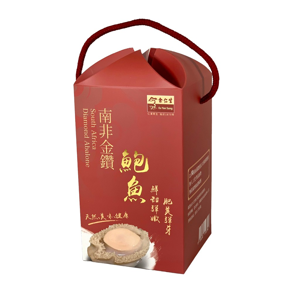 [買一盒送清火祛濕飲1盒買二盒送萬用保溫保冷袋*1(顏色隨機)]https://shopee.tw/-新品上市-余仁生-清火祛濕飲-(10包-盒)-i.138757970.5949165429嚴選南非天然無污染海域的頂級鮑魚, 鮮甜彈嫩,肥美彈牙,開罐即食或直接 調味入菜、煮粥或煲湯,即為上等佳餚。以14種海藻餵養的新鮮鮑魚 無人工化學添加物 無防腐劑和調味劑,美味、健康品牌:余仁生 品名:余仁生南非金鑽鮑魚禮盒(一罐入) 產地:南非 貨源:公司貨 保存期限:4年 營養提示:請參閱商品圖片內容物/規格 :425g 固形物213g 含10頭鮑魚進口商:余仁生股份有限公司地址:新北市板橋區三民路一段210號6樓B座