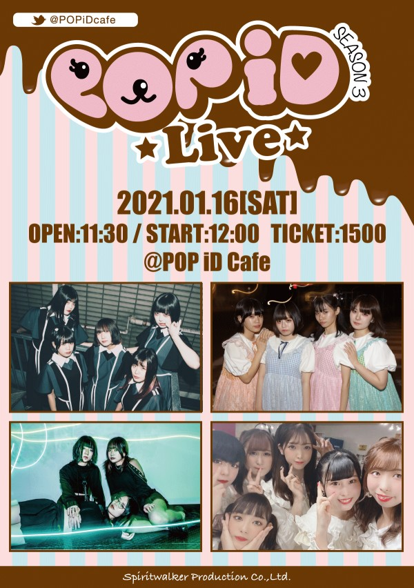 20210116_POP-iD-Live-Flyerl.png