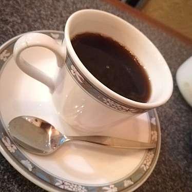 実際訪問したユーザーが直接撮影して投稿した西新宿喫茶店らんぷの写真