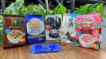 日東紅茶冬季系列,最夯日式黑芝麻牛奶、七穀麴入甘酒甜入心頭!