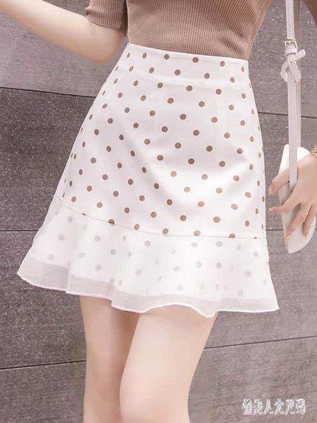 波點半身裙女夏高腰包臀短裙荷葉邊A字魚尾裙適合胯大腿粗的裙子 yu2316『俏美人大尺碼』