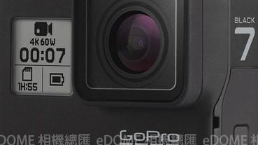 2019 熱門運動攝影機、防水相機推薦:Gopro、SONY、柯達、小米