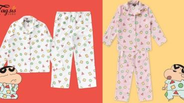 想與小新穿同款睡衣?!韓國品牌推出的《蠟筆小新》睡衣又有新色啦,穿上它與小新一起發好夢〜