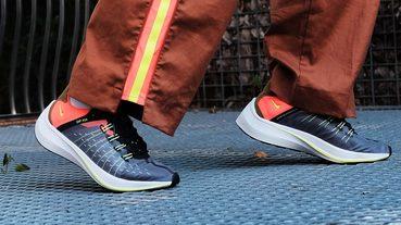 起點指標 / Nike EXP-X14