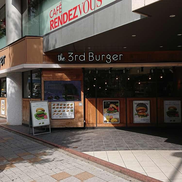 実際訪問したユーザーが直接撮影して投稿した西新宿ハンバーガーthe3rdburger新宿大ガード店の写真
