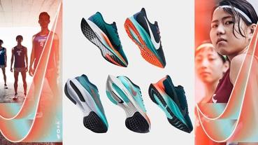 新聞分享 / 日本傳統接力賽為概念 五款 Nike Ekiden Zoom Pack 跑鞋詮釋「驛傳」魅力