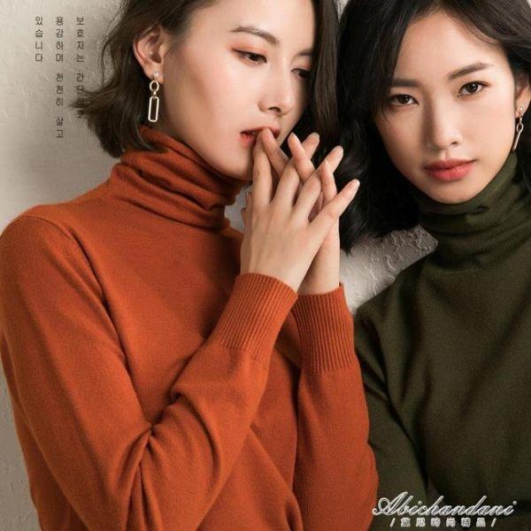 新款羊絨堆堆高領套頭內搭打底針織衫寬鬆長袖秋冬純色毛衣女
